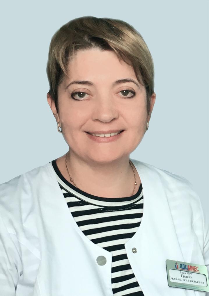 Грасси Оксана Анатольевна